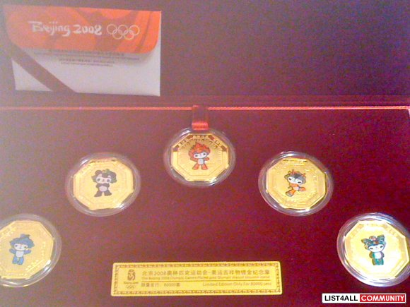 Collectible Beijing Mascot Olympic token set