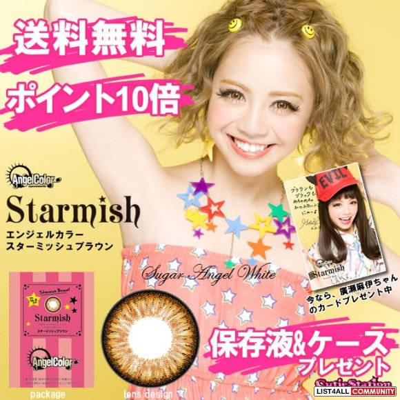 GEO Princess Mimi Starmish Brown Color Contact Lens