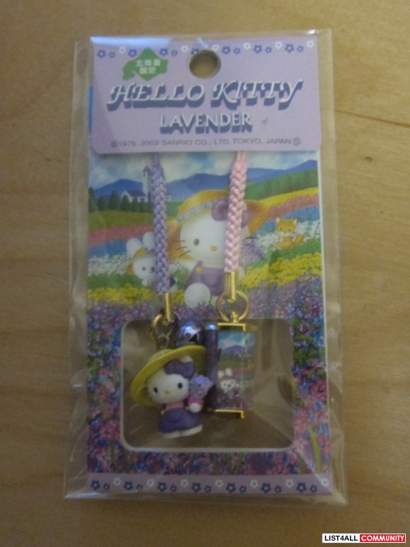 Hello Kitty Lavender a pair of keychain ~~~ $12